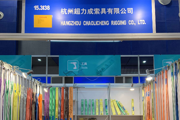 Welcome to visit our booth of 125th Canton Fair !